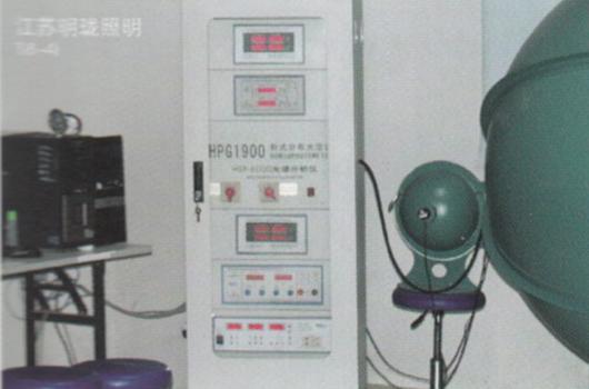 技术设备(图4)